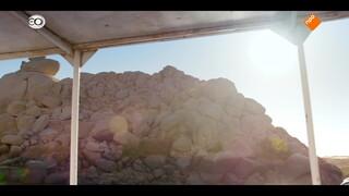 Van Atlas Naar Arabië - Egypte: Nubiërs