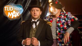 Tijd voor MAX Circusartiesten