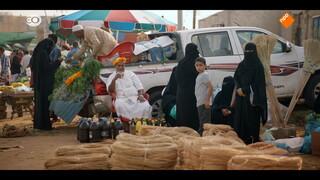 Van Atlas Naar Arabië - Saoedi-arabië: Flower Men