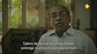 Hindoes in Bangladesh: Culture of Impunity