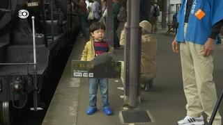 Rail Away - Rail Away: Japan: Hitoyoshi-kumamoto-aso