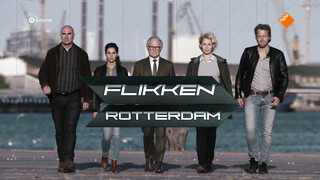 Flikken Rotterdam Trofeeën