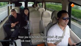 Reizen Waes - China (deel 1)