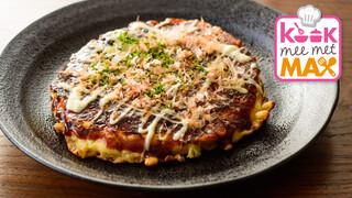 Kook Mee Met Max - Okonomiyaki (japanse Groentepannenkoek)