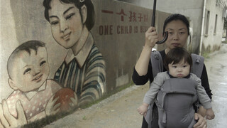 2Doc: 2Doc IDFA Primeur: One Child Nation