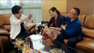 Chinese Dromen - Liefde In Tijden Van Vooruitgang