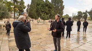 Het Israël Van Heertje En Bromet - Jood Of Jood?