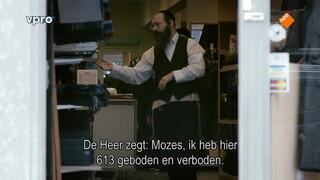 Goed Volk - Jeroen Bij De Chassidische Joden Van Antwerpen