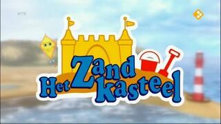 Uitzending gemist van Het Zandkasteel op Nederland 2. Bekijk nu ...