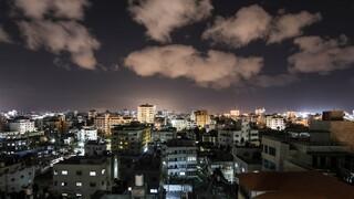 Zembla - Gaza: De Verloren Zaak