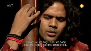 Hindoestani Sangeet en de Shastra