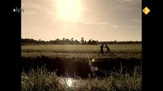 Land van Rama 1