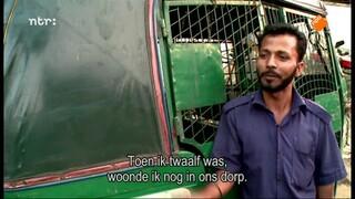 City Folk Dhaka