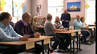 De Reünie S.G. van Oldenbarnevelt, Rotterdam