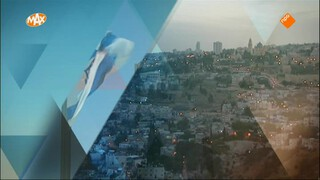 Van Uhm en de Golan Hoogvlakte