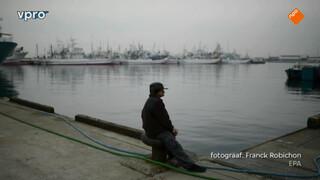 carrousel: een oude japanner