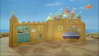 Het Zandkasteel Stoep en weg