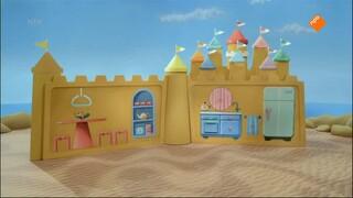 Het Zandkasteel Boerderij