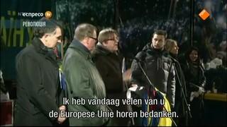 Toetreding tot de EU
