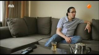 Mo Doc - Mo Doc: Het Dorp Van Mijn Ouders