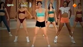Metropolis - Fitness