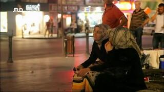 Mo Doc - Mo Doc: Moslimvrouw En Maatschappij