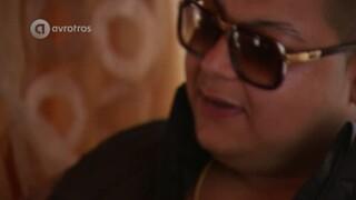 Ali B en de Muziekkaravaan - Ellen 2