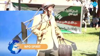 Npo Spirit - Palestijnen Getroost Door Festiclowns