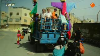 Feesten op de westelijke jordaanoever