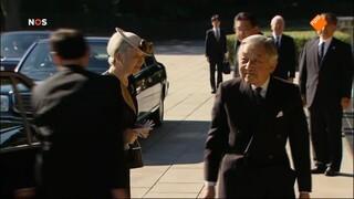 NOS Koningspaar in Japan