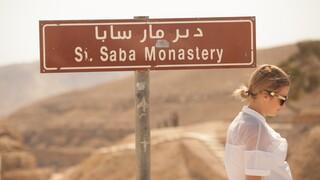 Door de woestijn