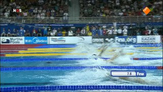 NOS Studio Sport WK Zwemmen Doha