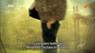 Mo Doc - Mo Doc: Al Farabi, The Second Master