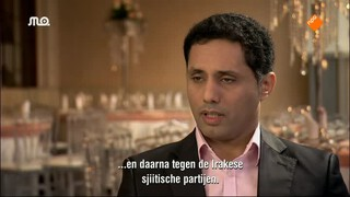 Mo Actueel - Mo Actueel: Waar Gaat De Ontwikkeling Van De Islam Heen? Aflevering 1