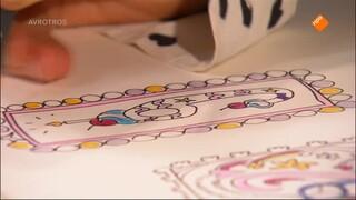 Jill My diary