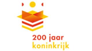 Viering 200 Jaar Koninkrijk - Viering 200 Jaar Koninkrijk