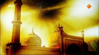 Mo Doc - Mo Doc: Scheiding Onder Nederlandse Moslims