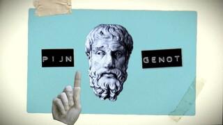 Epicurus (341 – 270 v. Chr.)