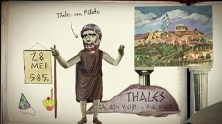 Thales van Milete (ca. 624 v.Chr. – 545 v.Chr.)