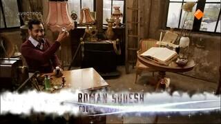 De Magische Winkel - Roman Sudesh