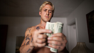 The Place Beyond The Pines - The Place Beyond The Pines