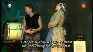 Fryslân Dok - Tryater 50