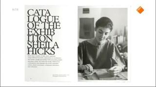 Het Klokhuis - Boekenontwerper
