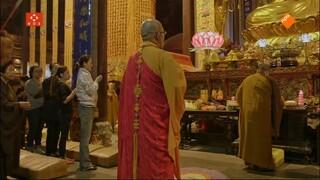 Mr. Hu en de tempel