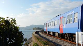 Rail Away Rail Away: Japan, Nagasaki - Sasebo