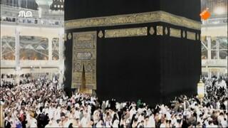 Liefde voor de profeet