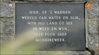Fryslân Dok - Over De Grens