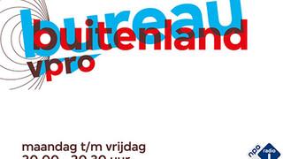Nu: Bureau Buitenland