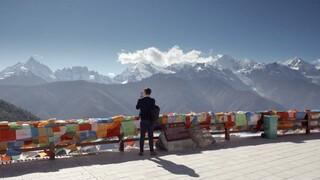 Langs De Oevers Van De Yangtze - Snelweg Naar Tibet