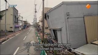 2doc - Welcome To Fukushima